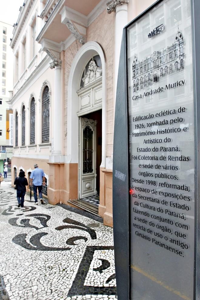 CAM ganhará reformulações, mas ainda não há data certa de reabertura | Antônio More/Gazeta do Povo