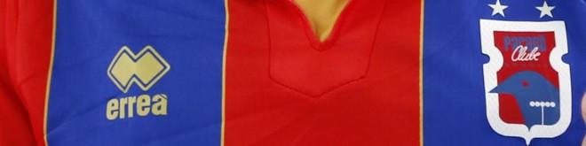 Erreà vai deixar de vestir o Tricolor ao fim do Paranaense. | Albari Rosa/Gazeta do Povo