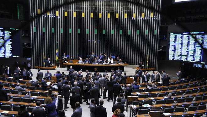 Eleição para a presidência da Câmara será realizada no dia 2 de fevereiro. | Alex Ferreira/Câmara dos Deputados