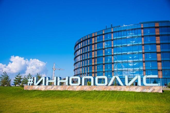 Universidade tecnológica da Russia oferece 40 bolsas de estudos para Graduação e Mestrado. Leia mais na Gazeta do Povo. | /