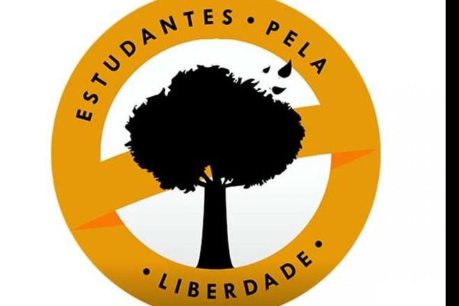 Logomarca do EPL: trajetória ascendente | Divulgação