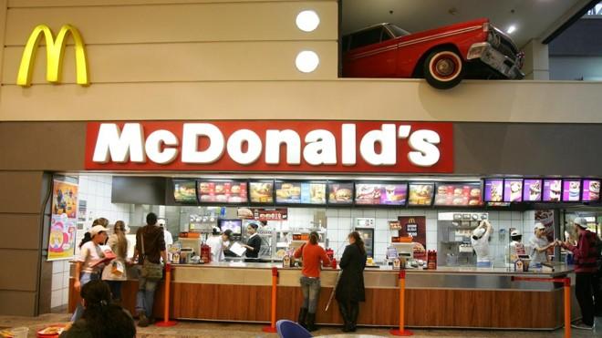 No total, 1.486 salários de funcionários do McDonald's foram postados no portal Love Mondays.   Daniel Castellano/Gazeta do Povo