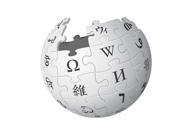 Logo da Wikipédia | WikimediaDivulgação