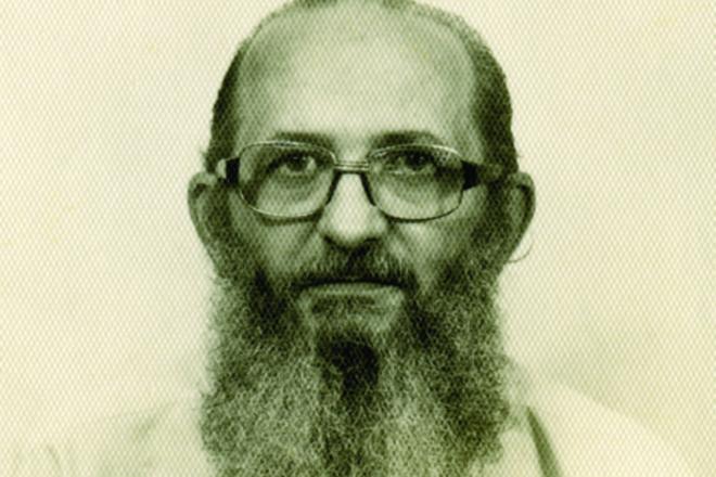| Acervo / Instituto Paulo Freire