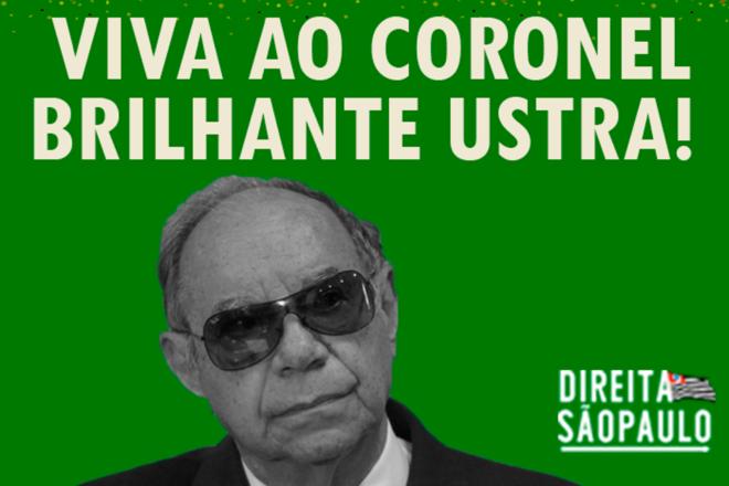 Uma das imagens de divulgação do evento: foto de Carlos Alberto Brilhante Ustra ,comandante do DOI-CODI durante o regime militar   Reprodução /Facebook