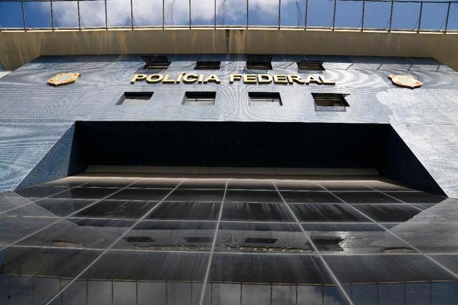 O juiz federal Sérgio Moro determinou que Lula ficasse em uma cela especial na carceragem da PF em Curitiba   Aniele NascimentoGazeta do Povo