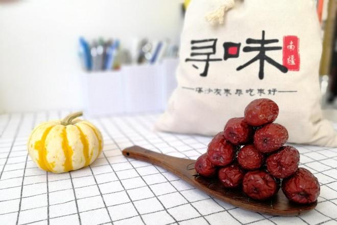 Fruto da jujuba (da planta Ziziphus jujuba), usada para fazer um chá contra o câncer pela empresa farmacêutica chinesa Quanjian | Pixabay