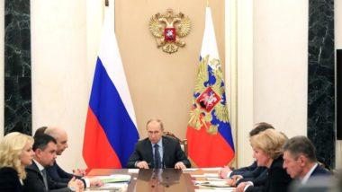 Vladimir Putin em reunião com membros do governo. Foto: Kremlin / Fotos públicas