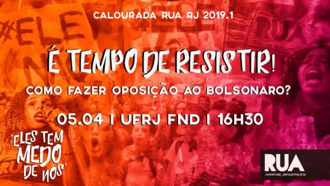 """Apenas filiados ao PSOL farão parte da mesa de """"debates"""" do evento. Divulgação."""