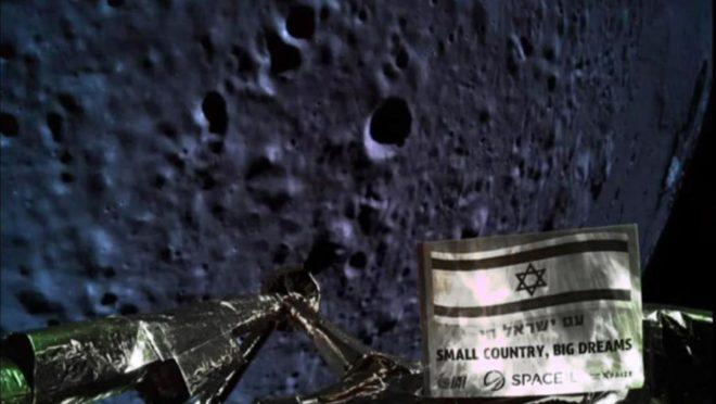 Foto distribuída pela empresa SpaceIL em 11 de abril mostra uma imagem capturada pela câmera da sonda lunar Beresheet da superfície da Lua, enquanto se aproximava para o pouso e antes de cair Foto: AFP Photo / Israeli Aerospace Industries