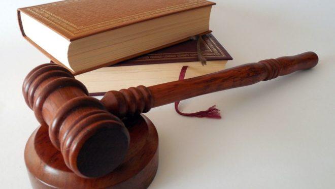 Julgamento no TRF-1 condenou o ex-procurador geral do DF e uma promotora