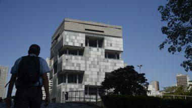 """Edifício sede da Petrobras, no Rio de Janeiro: Bolsonaro diz ter """"simpatia inicial"""" por ideia de privatizar a companhia. (Foto: Fernando Frazão/ABr)"""