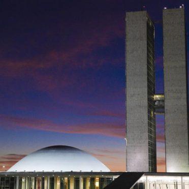 Fachada do Congresso Nacional, a sede das duas Casas do Poder Legislativo brasileiro. Foto: Pedro França / Agência Senado