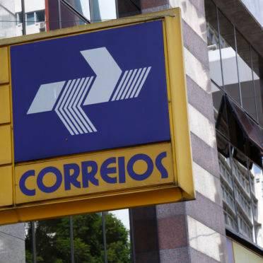 Fachada Agencia dos Correios em Curitiba