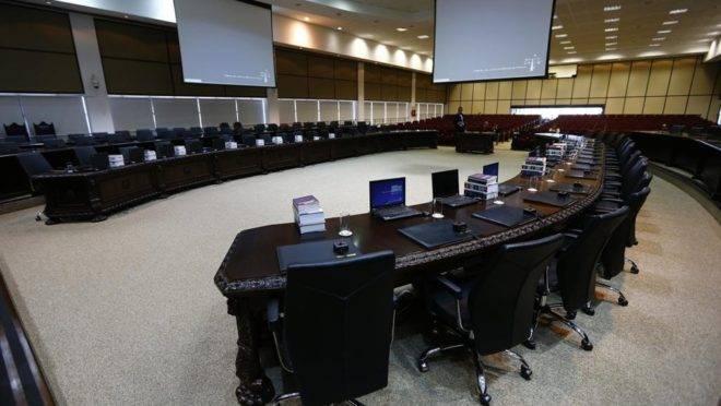 Sala do Órgão Especial do Tribunal de Justiça do Paraná