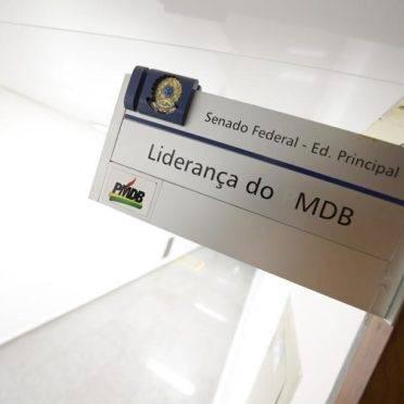Gabinete da liderança do MDB no Senado. Foto: Pedro França/Agência Senado