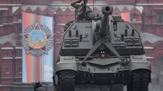 Tanque de artilharia russo Msta-S