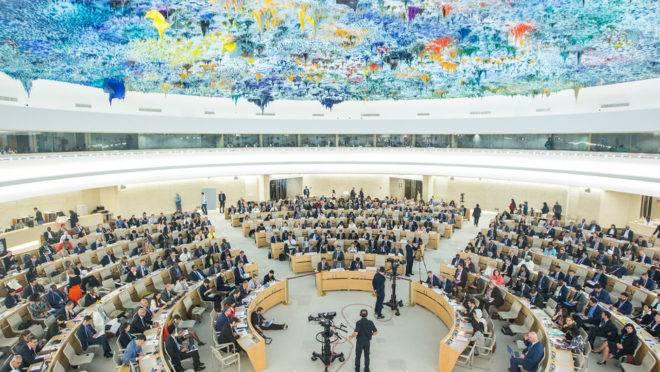 O Conselho de Direitos Humanos em sessão em 18 de maio de 2018, em Genebra, Suíça