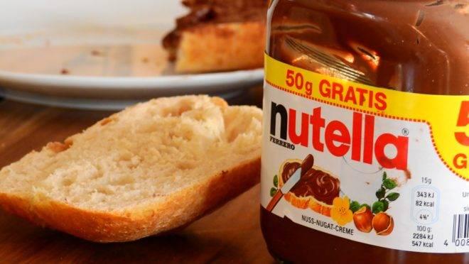 Pote de Nutella