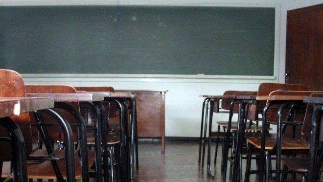 Sala de aula: recursos para universidades estaduais vão mudar