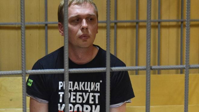Jornalista investigativo russo Ivan Golunov havia sido acusado de tentativa de tráfico de drogas