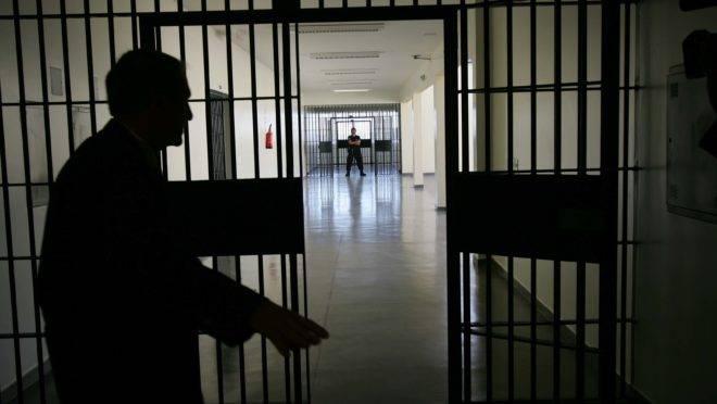 Penitenciária federal de Catanduvas