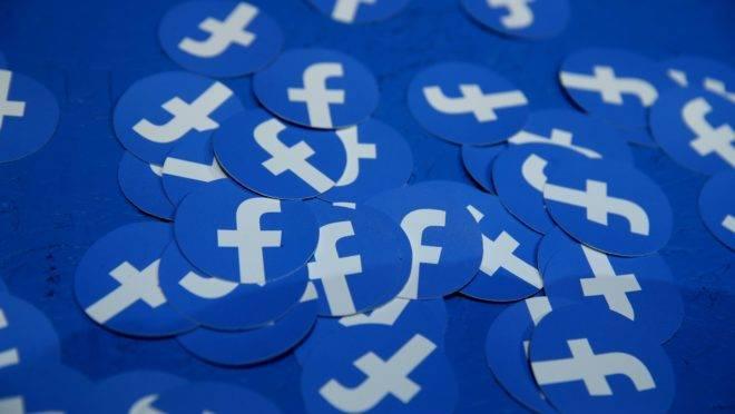Várias logomarcas do Facebook