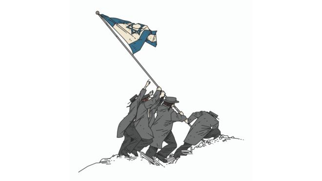 Para que serve Israel?