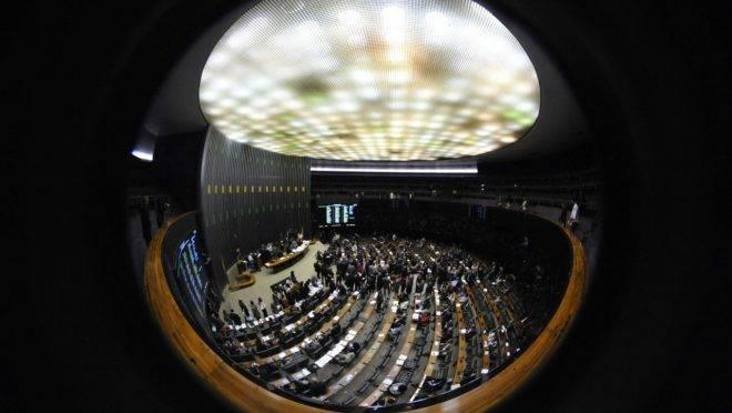 Congresso Nacional: valor do fundo eleitoral.