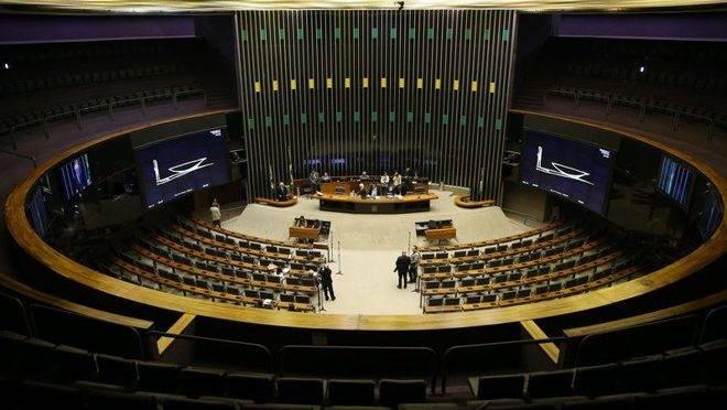 Recesso parlamentar é permitido pela Constituição após votação da LDO