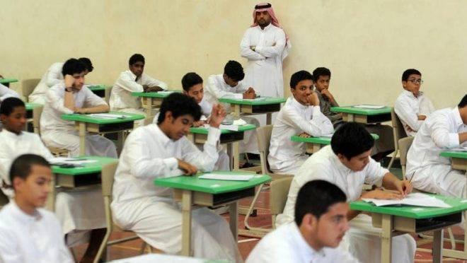 Sala de aula na Arábia Saudita.