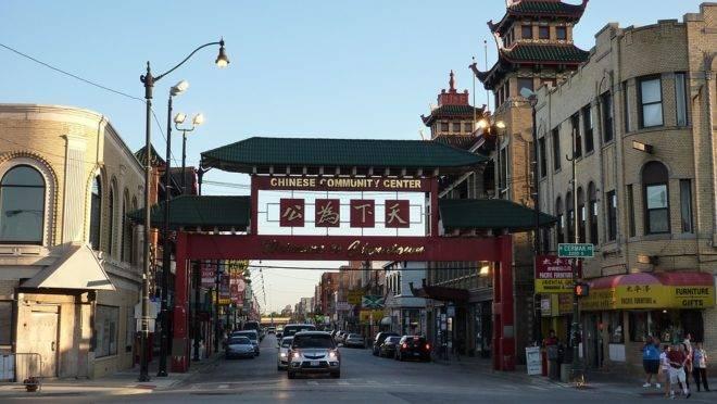 Bairro chinês em uma cidade de Illinois, Estados Unidos