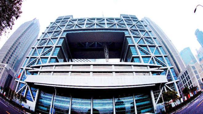 Vista do prédio-sede da nova bolsa de Shangai