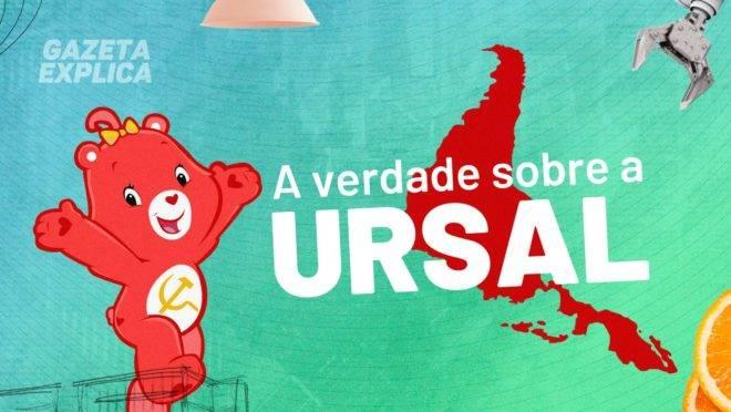 URSAL