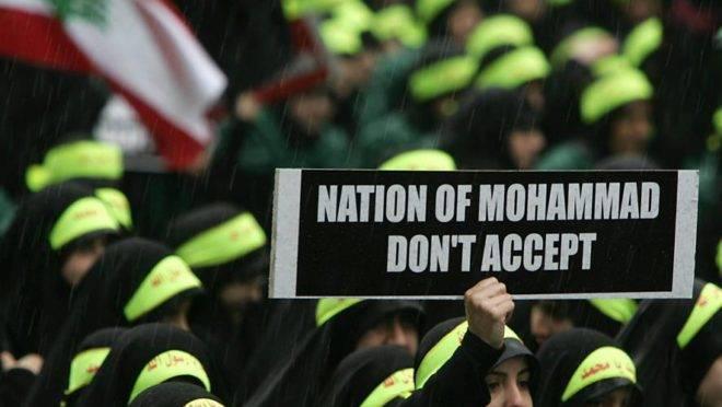 Manifestação de militantes do Hezbollah, em Beirute