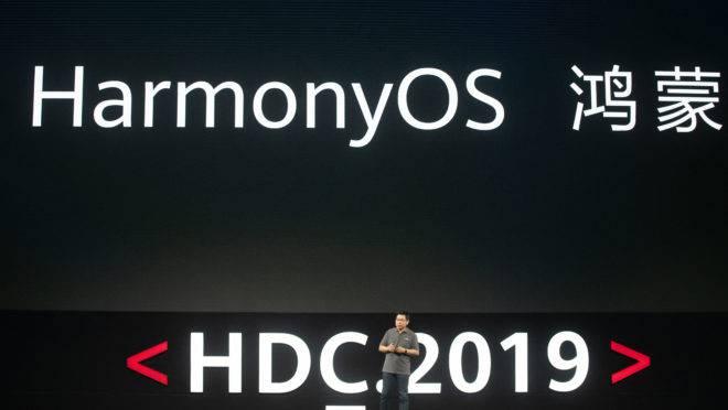 Huawei-Harmony