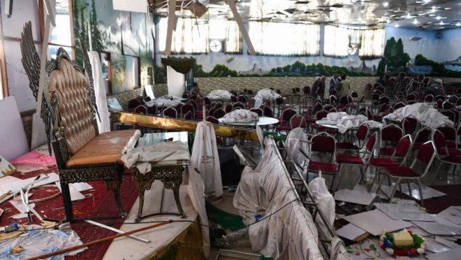 Foto do salão onde ocorreu o atentado terrorista perpetrado pelo Estado Islâmico.