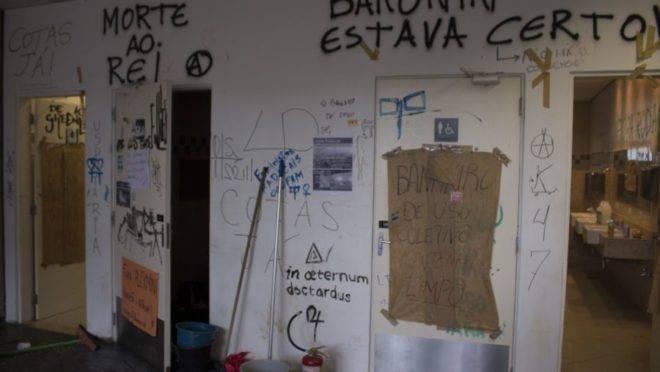 Imagem da Reitoria da USP, após ocupação de alunos em 2013.