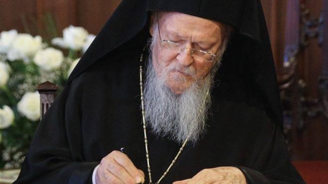 Bartolomeu, de 79 anos, é patriarca ecumênico de Constantinopla desde 1991.