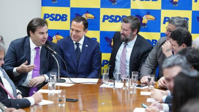 DEM de Rodrigo Maia apoiou PSDB nas últimas eleições presidenciais