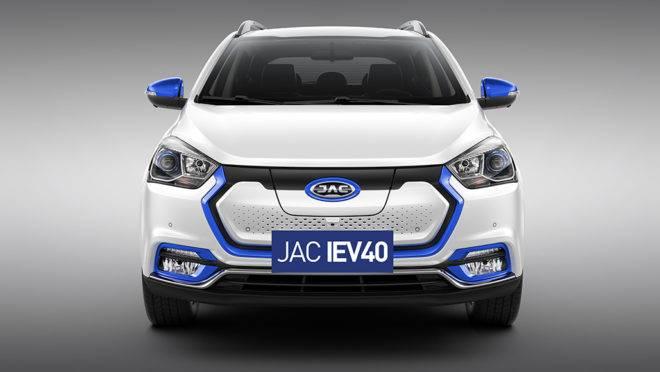 (Divulgação/JAC Motors)