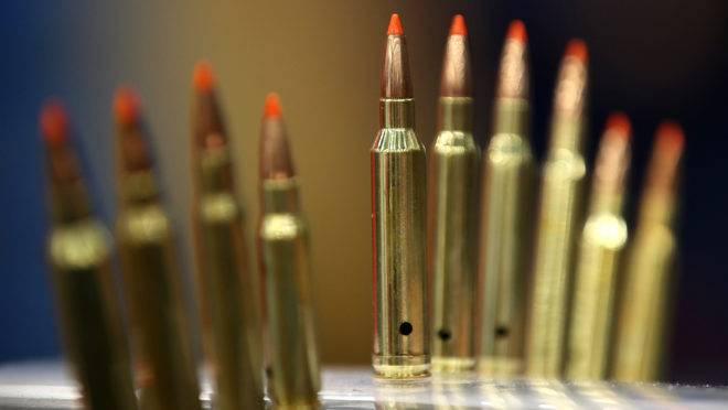 NRA foi declarada como organização terrorista doméstica em São Francisco, nos EUA