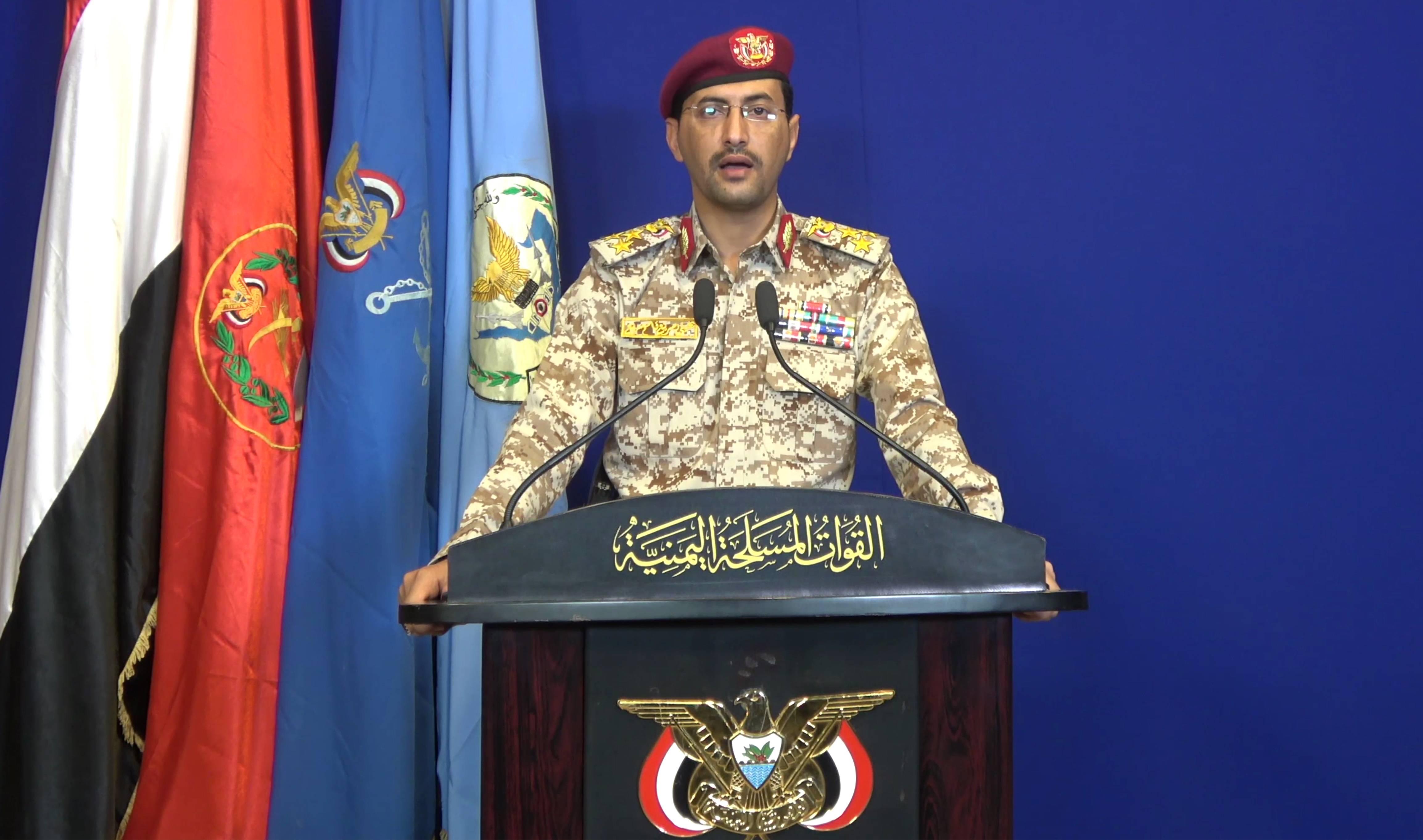 rebeldes houthis ataque Arábia Saudita