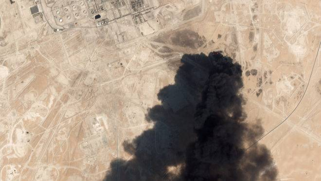 ataques à Arábia Saudita