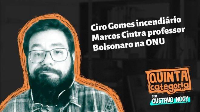 O touro mecânico imaginário de Ciro Gomes