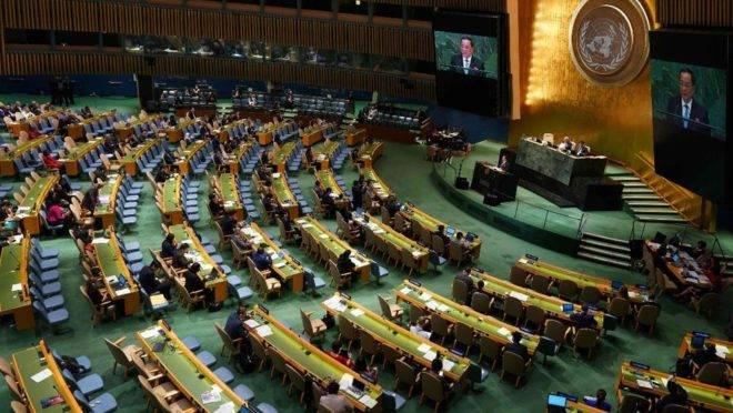 Sessão da Assembleia Geral das Nações Unidas