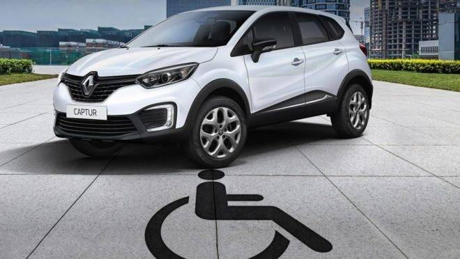 Foto: Renault/ Divulgação