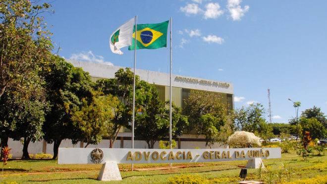 AGU vai atuar junto com o ministério de Damares Alves em pedidos de indenização de vítimas da ditadura