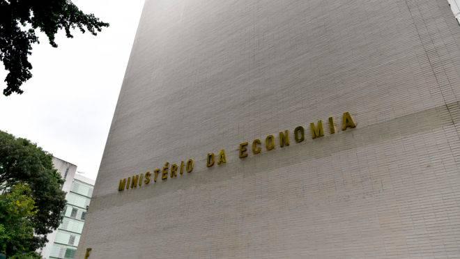 A fachada do Ministério da Economia