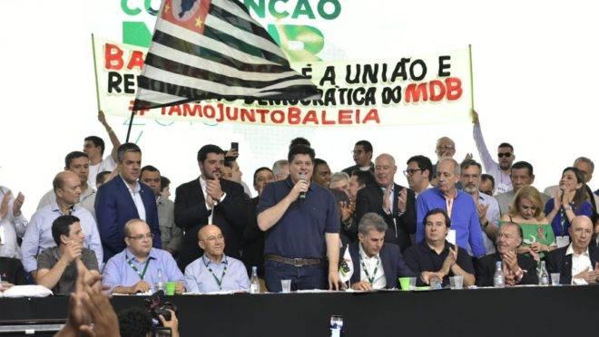 Baleia Rossi discursa durante convenção nacional do MDB que o conduziu à presidência da legenda